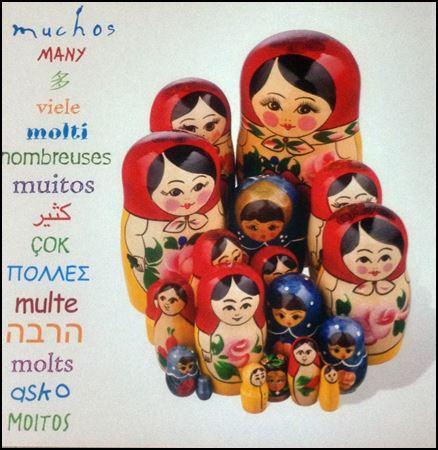 Mamushkas un bellissimo libro di imaginarium il blog for Bellissimo in inglese