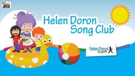 HDSC - with kangi logo