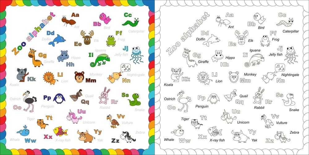 animali in inglese